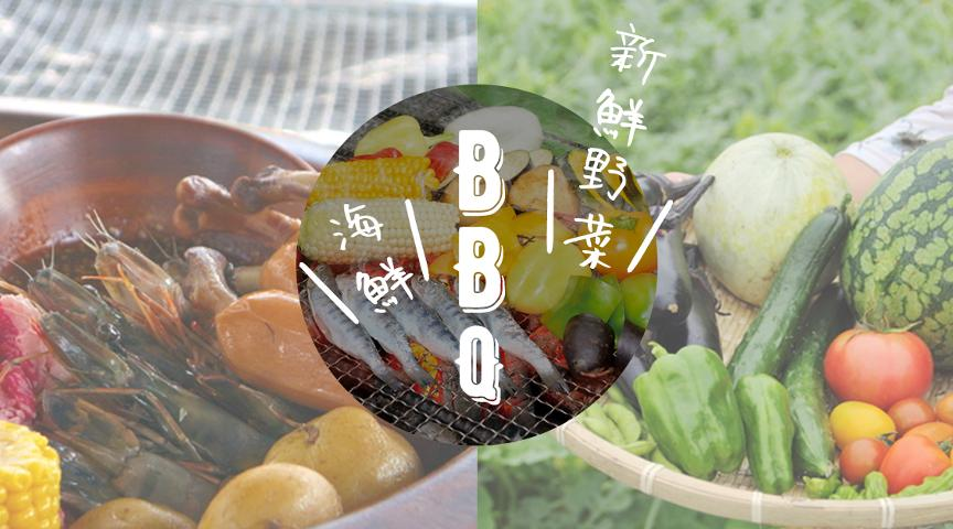 【神奈川県三浦市】野菜の収穫と海の見える畑で焼き芋&BBQ