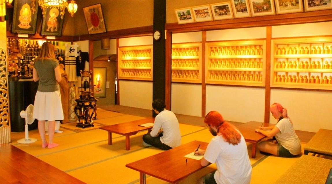 【千葉県市川市】650年の歴史あるお寺で、写経や絵馬を体験!