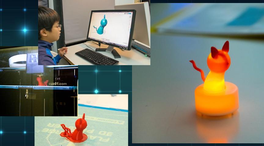 【夏休みの自由研究におすすめ!】3Dプリンタを使ってマスコットランプを作ってみよう。