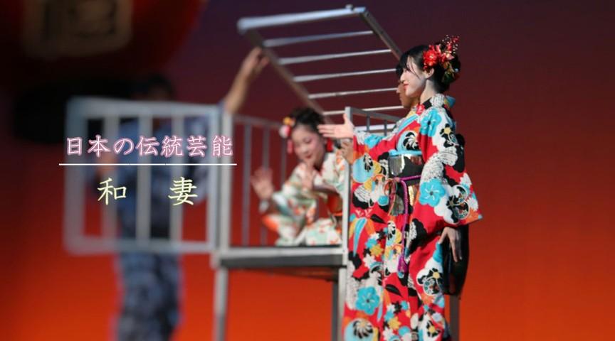 【鎌倉】華麗な手品!日本の伝統芸能「和妻」を教わるワークショップ!~あなたもマジシャンになろう~