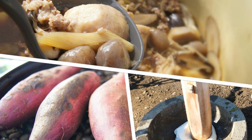 【小田原】サツマイモ掘り・芋煮会・餅つきで食欲の秋を楽しもう!