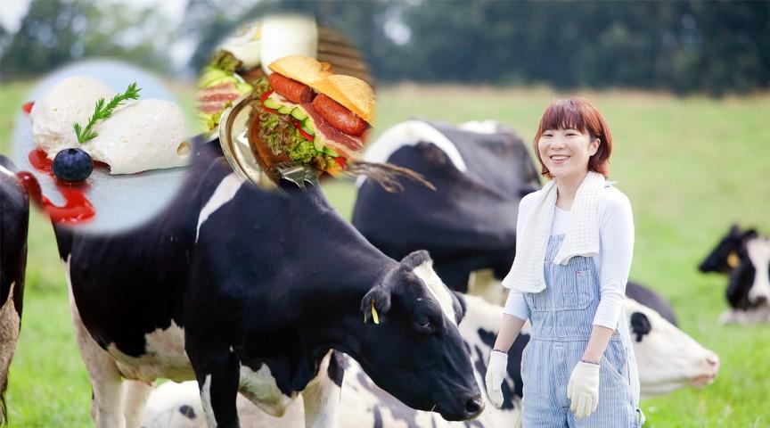 【東京・八王子】牛に惚れる一日!磯沼ファームで牧場ランチ〜搾りたてミルクのデザートも〜