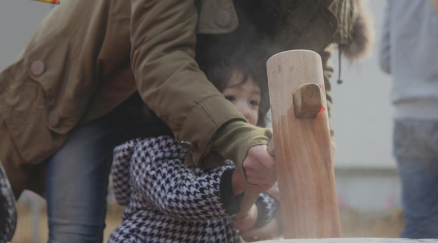 【神奈川・相模原】餅つき&焼き芋!冬の味覚を存分に楽しもう!