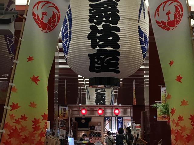 歌舞伎座ギャラリーで、歌舞伎体験