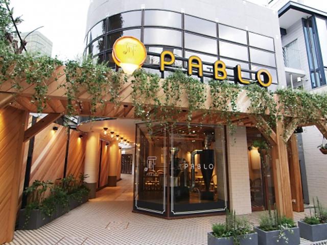 焼きたてチーズタルト専門店「PABLO」でカフェタイム