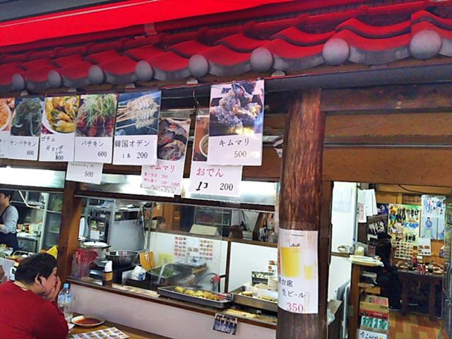 韓国料理の屋台で食べあるき♪