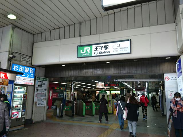 R王子駅、北口の改札口に集合