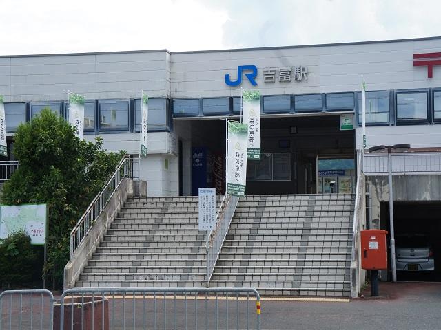 16:00ごろに解散予定です!JR山陰本線吉富駅までお送りいたします。また来てね!