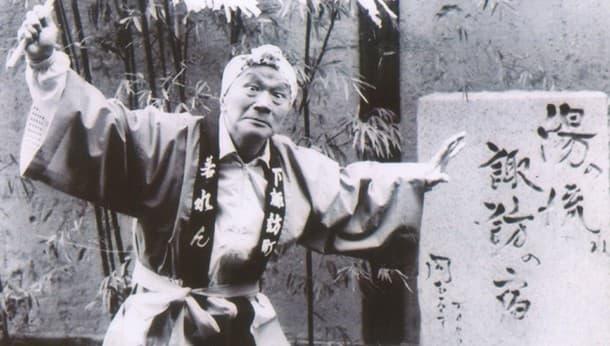 【新宿から2時間半 諏訪へ】地元ゆかりの文化人《白洲次郎・正子夫妻、岡本太郎さん、永六輔さん》知られざる秘話を聞く