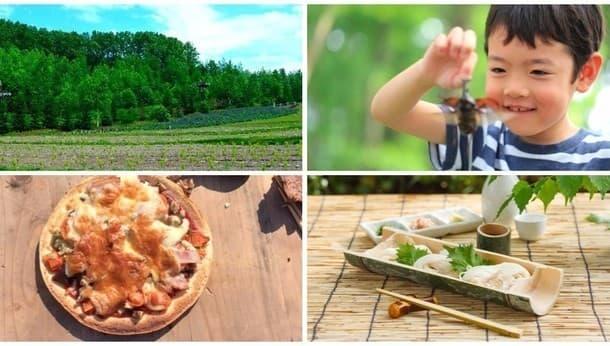 竹でつくるマイカップで流しそうめん!野菜収穫、ピザづくり、幼虫狩り。