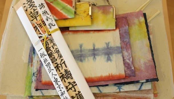 【浅草神社のご祈祷和紙で運気UP!】東京染めの和紙で作る縫わないがま口パスケース