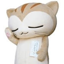 長崎尾曲がりネコ学会