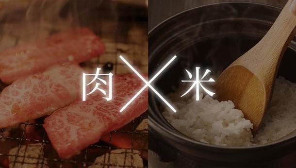 【特製コシヒカリを稲刈り体験】ふっくらやわらか新米を焼肉で実食!おやつには葡萄ジャムも!@さいたま市