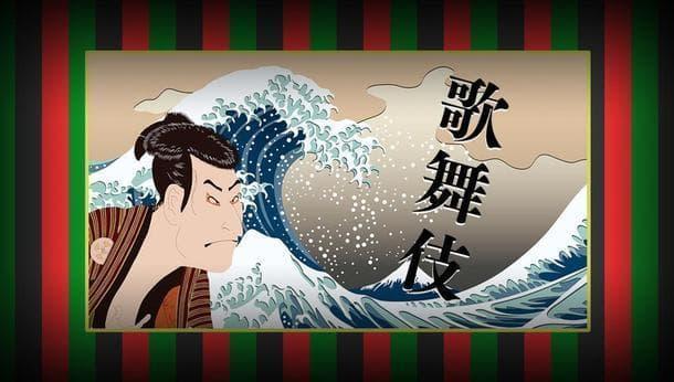 初心者歓迎。観て知って楽しもう。歌舞伎ガイドが案内する「歌舞伎の世界」