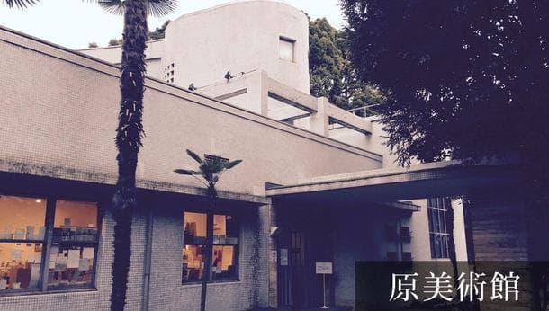 【夜の美術館建築ツアー】「快楽の館」へようこそ!