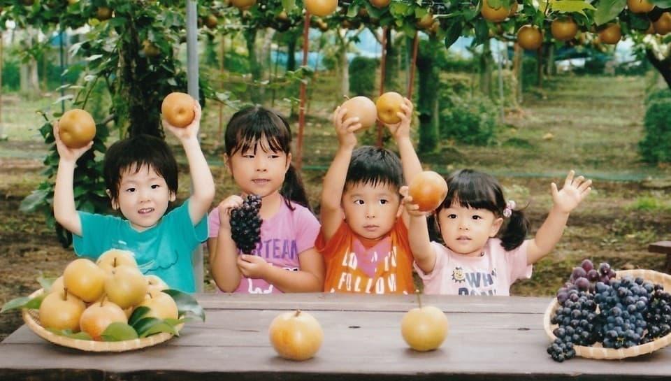 初清園 小川 's photo