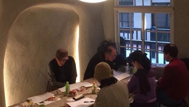 【講師:文学博士・山口哲史さん】古代大阪を語る!意外と知らない「大阪」を学ぶ90分!