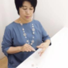 中田 祐子