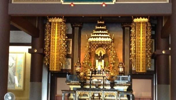 【日本とタイ】旅ブロガーと行く日泰寺&学びの旅
